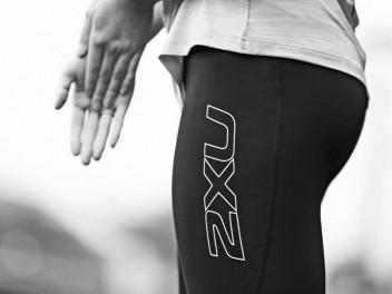 neu-bei-keller-sports-kompressionsbekleidung-von-2xu