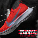 NIKE ZOOM VAPORFLY 4% FLYKNIT: AB SOFORT IN UNSEREM SHOP