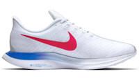 Nike - ZoomX Pegasus 35 Turbo Herren Laufschuh (weiß) 179,90 €