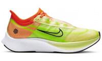 Nike Zoom Fly 3 Rise Damen Laufschuh (grün) 159,90 €