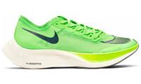 Nike ZoomX Vaporfly NEXT% Unisex Laufschuh (grün) 274,90 €