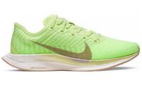 Nike ZoomX Pegasus Turbo 2 Damen Laufschuh (grün) 179,90 €