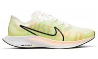 Nike ZoomX Pegasus Turbo 2 Damen Laufschuh (hellgrün) 179,90 €