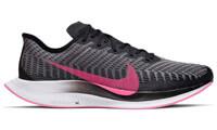 Nike ZoomX Pegasus Turbo 2 Herren Laufschuh (schwarz) 179,90 €
