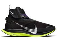 Nike ZoomX Pegasus Turbo Shield Herren Laufschuh (schwarz) 199,90 €