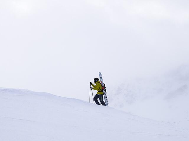 Marmot Freerider Ski Bekleidung Test