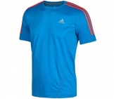 Adidas - Running Shirt Men Response SS Tee - Men running apparel